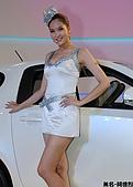 2010台北車展show gril-02:DSC_0121.jpg