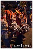 五峰賽夏族矮靈祭:DSC_0386.jpg