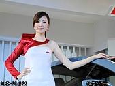2010台北車展show gril-01:16.jpg