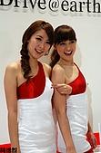 2010台北車展show gril-01:17.jpg