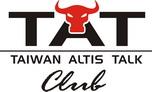 歡迎來到台灣ALTIS家族專屬論壇