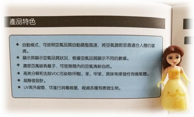 2019-04-26-21-21-15-458.jpg - 日誌用相簿