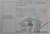 2011-11-10 小小民宿設計師:小小民宿設計師 001.JPG