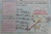 2011-11-10 小小民宿設計師:小小民宿設計師 002.JPG
