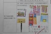 2011-11-10 小小民宿設計師:小小民宿設計師 003.JPG