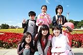 2011-01-18 花博校外教學:花博校外教學 024.JPG