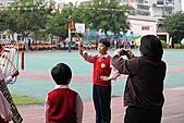 2010-12-04 體育表演會:體育表演會 005.JPG