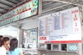 2011-08-19 光復糖廠.鯉魚潭.內埤海岸:宜花東五日遊 010.JPG