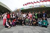 2011-01-18 花博校外教學:花博校外教學 058.JPG