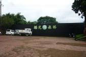 2011-07-15 綠光森林.小烏來風景區:綠光森林.小烏來風景區 016.JPG