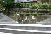 2011-07-21 南庄老街.向天湖.神仙谷:南庄.向天湖.神仙谷 010.JPG