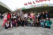 2011-01-18 花博校外教學:花博校外教學 059.JPG