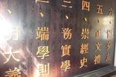 2011-08-05 赤崁樓.孔廟.安平古堡.美濃: