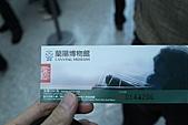 2011-02-27 蘭陽博物館+烏石港:蘭陽博物館+烏石港 002.JPG