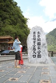 2011-08-16 清水斷崖.太魯閣國家公園:宜花東五日遊 023.JPG