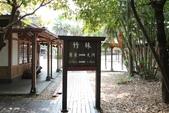 2011-08-15 蘭城新月.羅東林業文化園區:宜花東五日遊 014.JPG