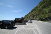 2011-08-16 清水斷崖.太魯閣國家公園:宜花東五日遊 004.JPG