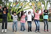 2011-01-18 花博校外教學:花博校外教學 046.JPG