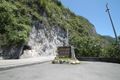 2011-08-16 清水斷崖.太魯閣國家公園:宜花東五日遊 005.JPG