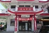 2011-08-04 阿里山.臺灣電影文化城: