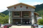 2011-07-21 南庄老街.向天湖.神仙谷:南庄.向天湖.神仙谷 018.JPG