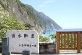 2011-08-16 清水斷崖.太魯閣國家公園:宜花東五日遊 008.JPG