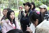 2011-12-13 關渡自然公園.淡水紅毛城:關渡自然公園.淡水紅毛城 005.JPG