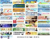 日誌用相簿:20150410勞動部●主題網站.jpg