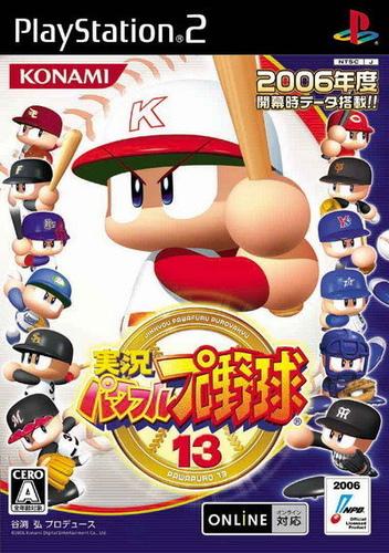 野球 2ch