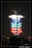 Taipei 101 2008 跨年煙火:IMG_1858-1w2b.jpg