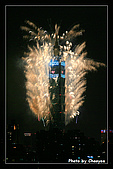 Taipei 101 2008 跨年煙火:IMG_1862-1w2b.jpg