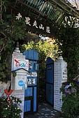 20091212 新竹五峰一日遊:27. 老農夫的門口.JPG