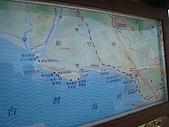 20090208 苗栗後龍好望角:13. 十七公里海岸線介紹.jpg