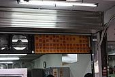 20090328 秘境‧小錦屏野溪溫泉:04. 價目表 真的是很便宜.JPG