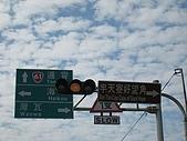20090208 苗栗後龍好望角:21. 苗栗後龍半天寮好望角.jpg