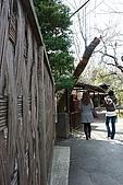 20100327 鶴川 武相莊:16.  這牆就挺有fu的~.JPG