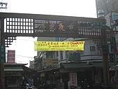20090130~0131 北大武:01. 到屏東的第一站 屏東夜市.jpg