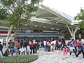 20101114 台北花博初體驗:01. 圓山公園區的售票處.JPG