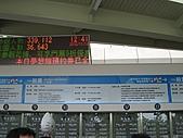 20101114 台北花博初體驗:02. 花博票價.JPG
