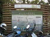20090130~0131 北大武:11. 北大武國家步道.jpg