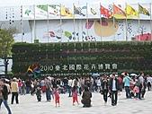 20101114 台北花博初體驗:05.台北花博.JPG