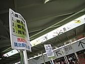 20101114 台北花博初體驗:06. 進場囉~可以買票刷卡或直接刷悠游卡~.JPG