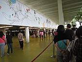 20101114 台北花博初體驗:08.  爭艷館.JPG
