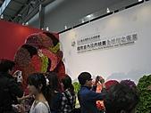 20101114 台北花博初體驗:10. 爭艷館一進去~撲鼻花香~.JPG