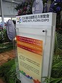 20101114 台北花博初體驗:19. 泰國 有得獎耶~.JPG