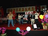 六龜育幼院楊創辦人百歲慶生會:DSC07401.JPG