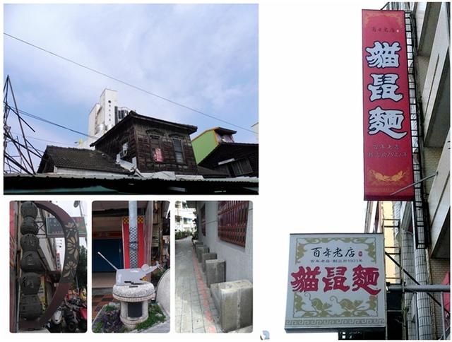 小西街 (4).jpg - 鐵道之旅