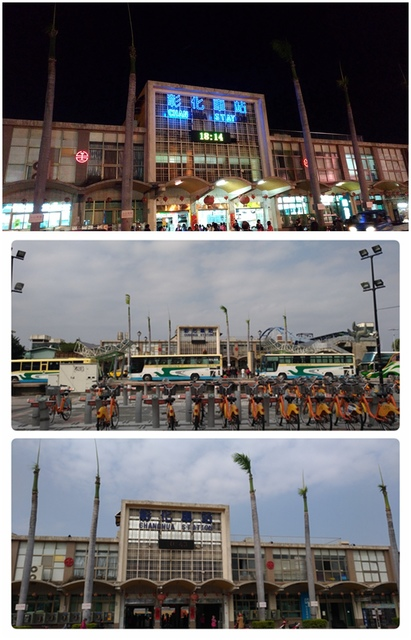 彰化火車站 (1).jpg - 鐵道之旅