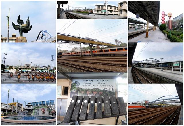 彰化火車站 (5).jpg - 鐵道之旅