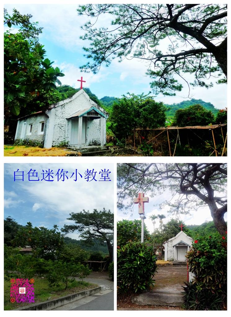 白色迷你小教堂.jpg - 關山一日遊